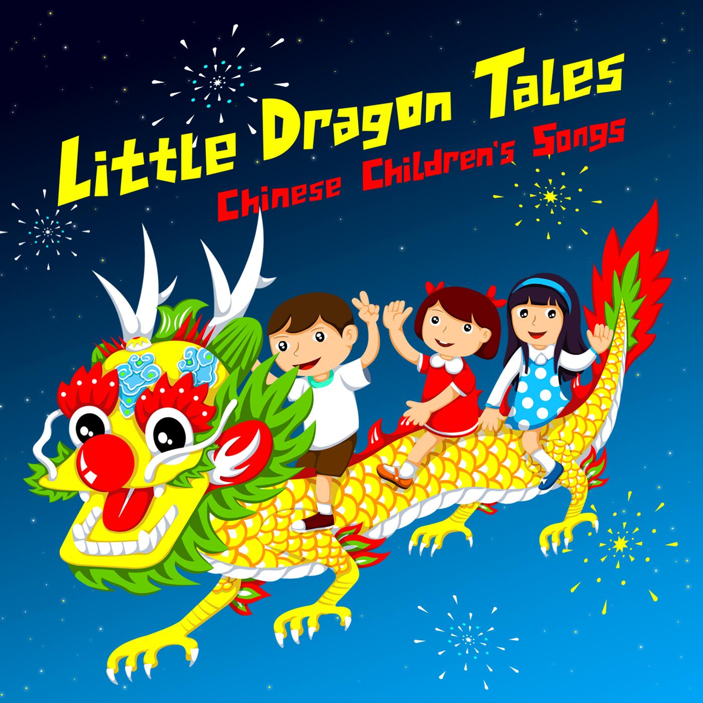 2011_little_dragon_tales